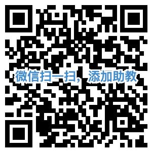 https://qgt-style.oss-cn-hangzhou.aliyuncs.com/img/tokyo/COURSE-DETAIL/react-qrcode-hint.png